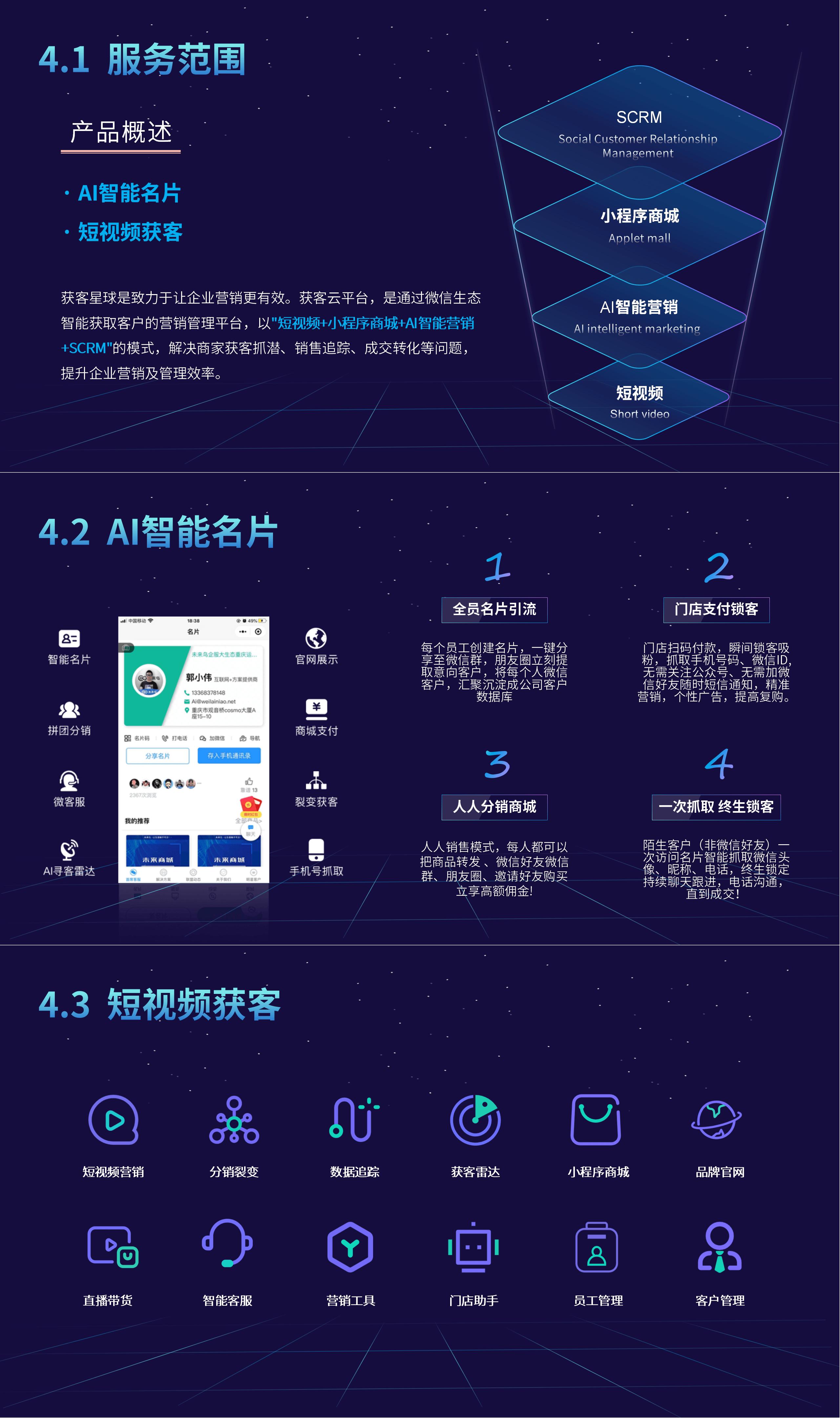 未来鸟(重庆)科技有限公司(横版) (1).png